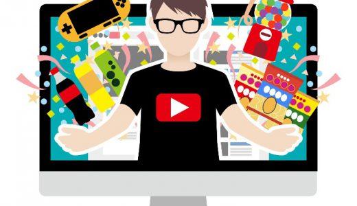 YouTubeで投げ銭したい!スーパーチャットの使い方と注意点を解説